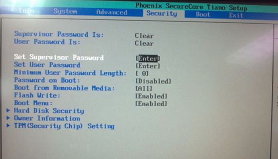 how to find your bios password